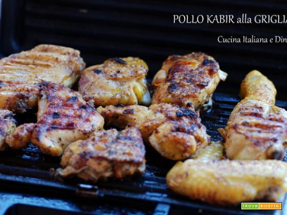 Pollo Kabir alla griglia