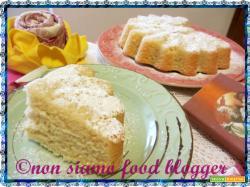La ricetta della Torta all'Acqua (senza burro, latte e uova)