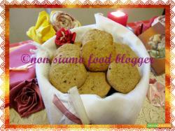 Biscotti al farro integrale con yogurt greco e muesli croccante (senza burro, olio, latte e tuorli)