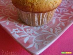 Muffins alla panna e miele