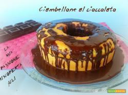 Ciambellone al cioccolato uova zucchero e cioccolato
