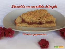 Sbriciolata con marmellata di fragole