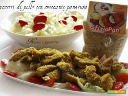 Straccetti di pollo con panatura croccante