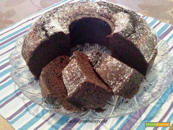 Ciambella alla nutella: ricetta velocissima per dolci golosi.