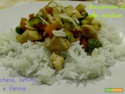 Bocconcini di pollo alle verdure con riso pilaf