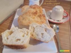 Mini plumcake di ricotta e yogurt