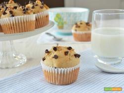 Muffin alla banana senza uova