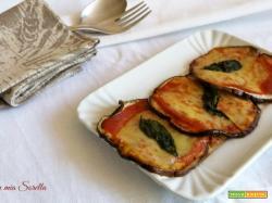 Pizzette di melanzane – Ricetta antipasto sfizioso e leggero