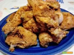 Cosce di pollo alla paprika in forno ad aria