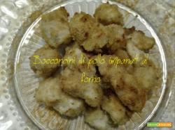Bocconcini di pollo impanati al forno