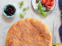 Tiropsomo (pane greco alla feta)