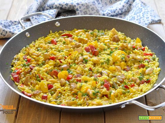 Paella valenciana con carne e verdure