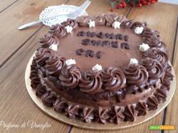 Torta NUTELLOSA per veri golosi