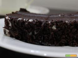 Brownie speciale : Ricetta sfiziosa