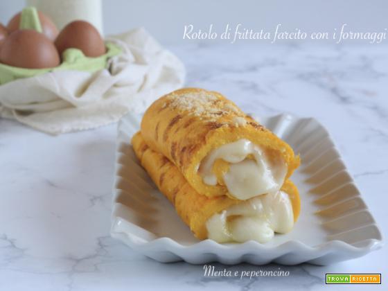 Rotolo di frittata farcito con i formaggi